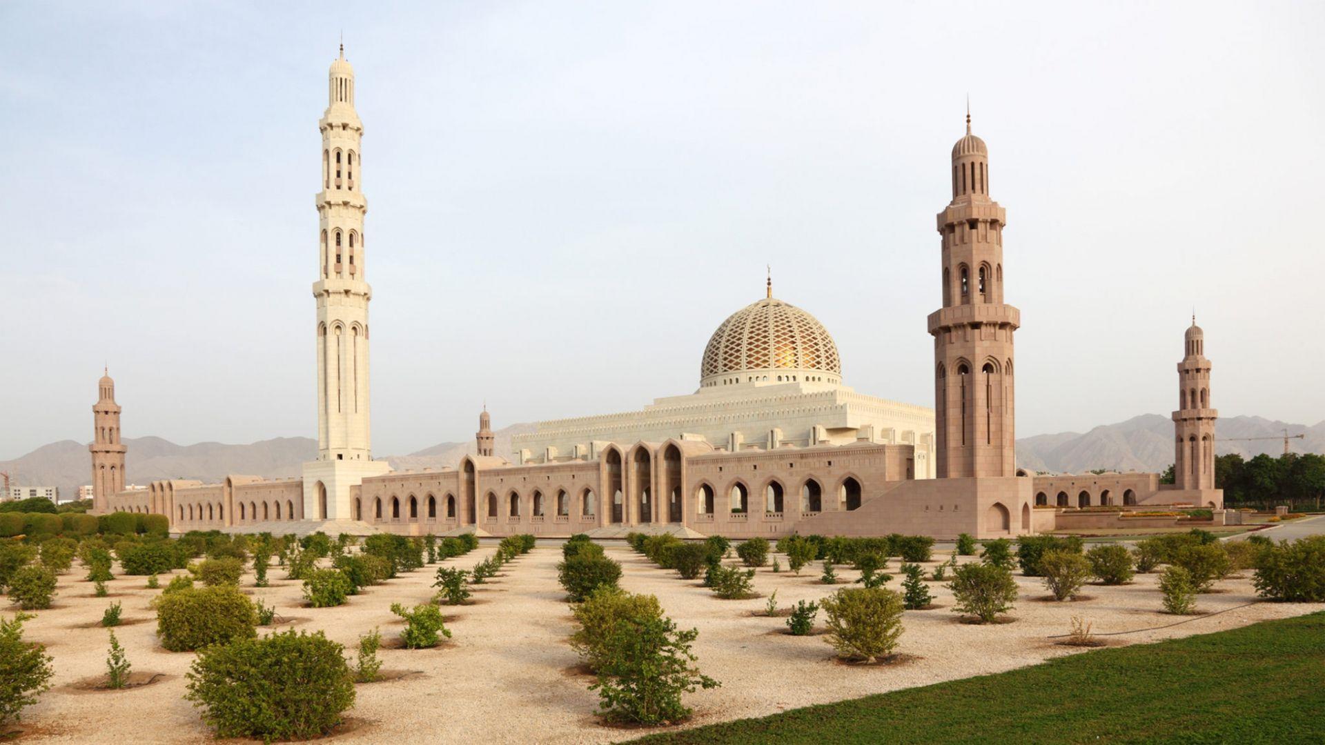 Sultono Qaboos Didžioji Mečetė