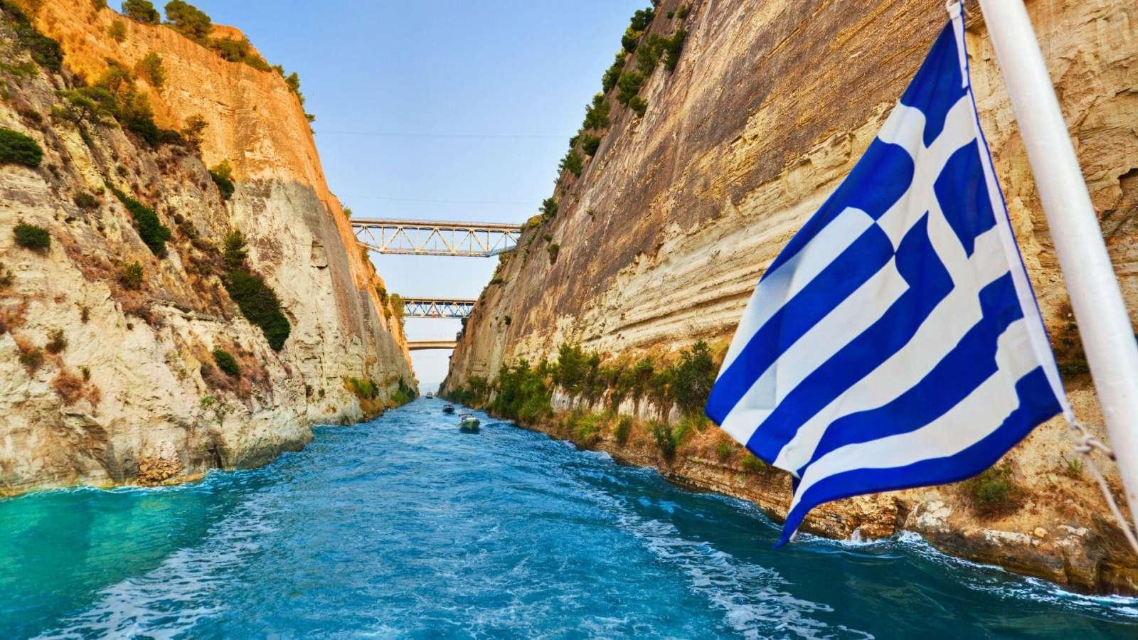 Egėjo ir Jonijos jūras jungiantis Korinto kanalas