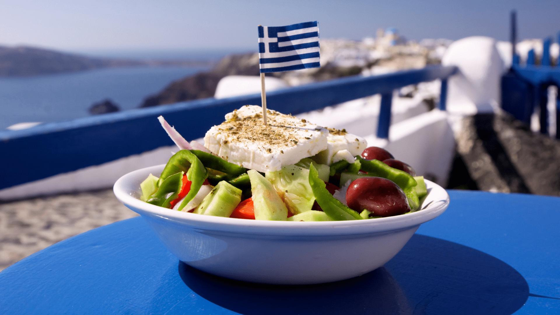 Gardus graikiškas maistas