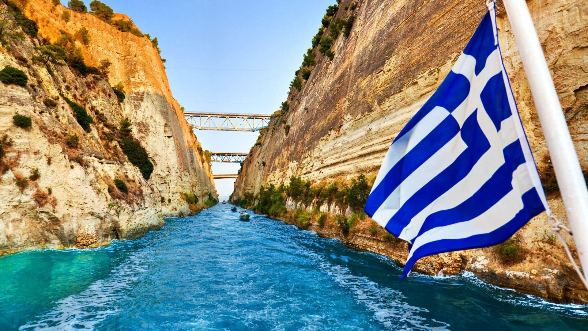 Garsusis Korinto tarpeklis esantis Peloponese