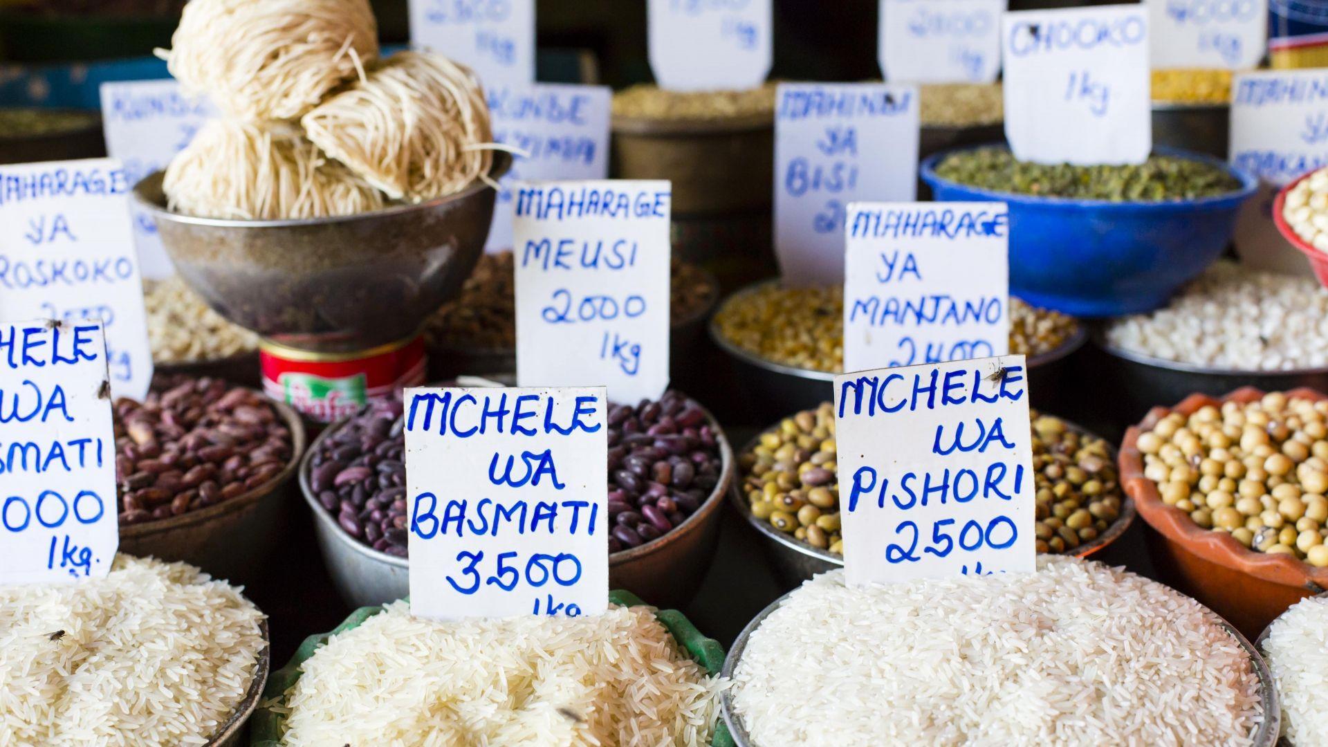 Tradicinis Zanzibaro gastroturgus