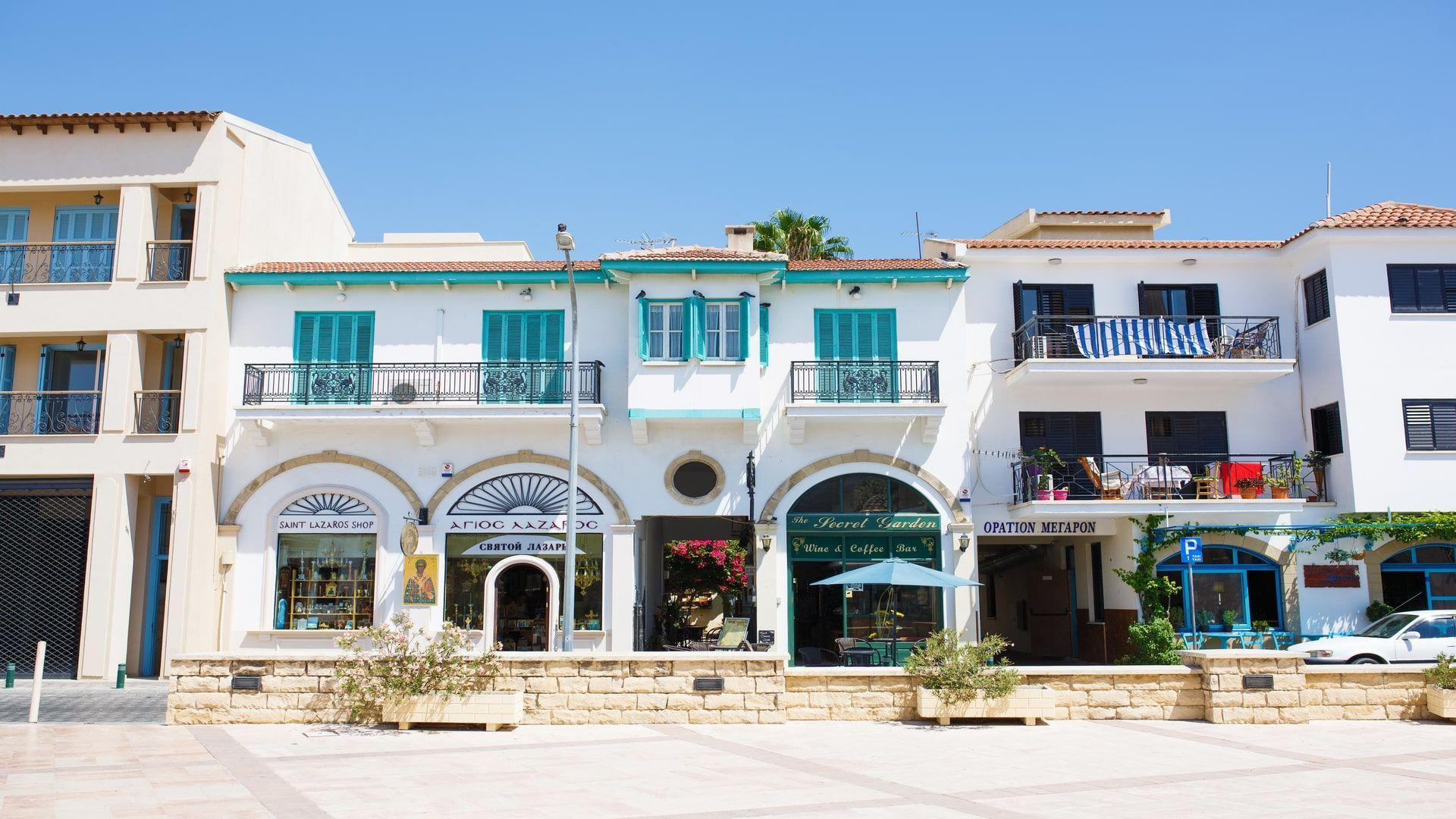Larnakos centras