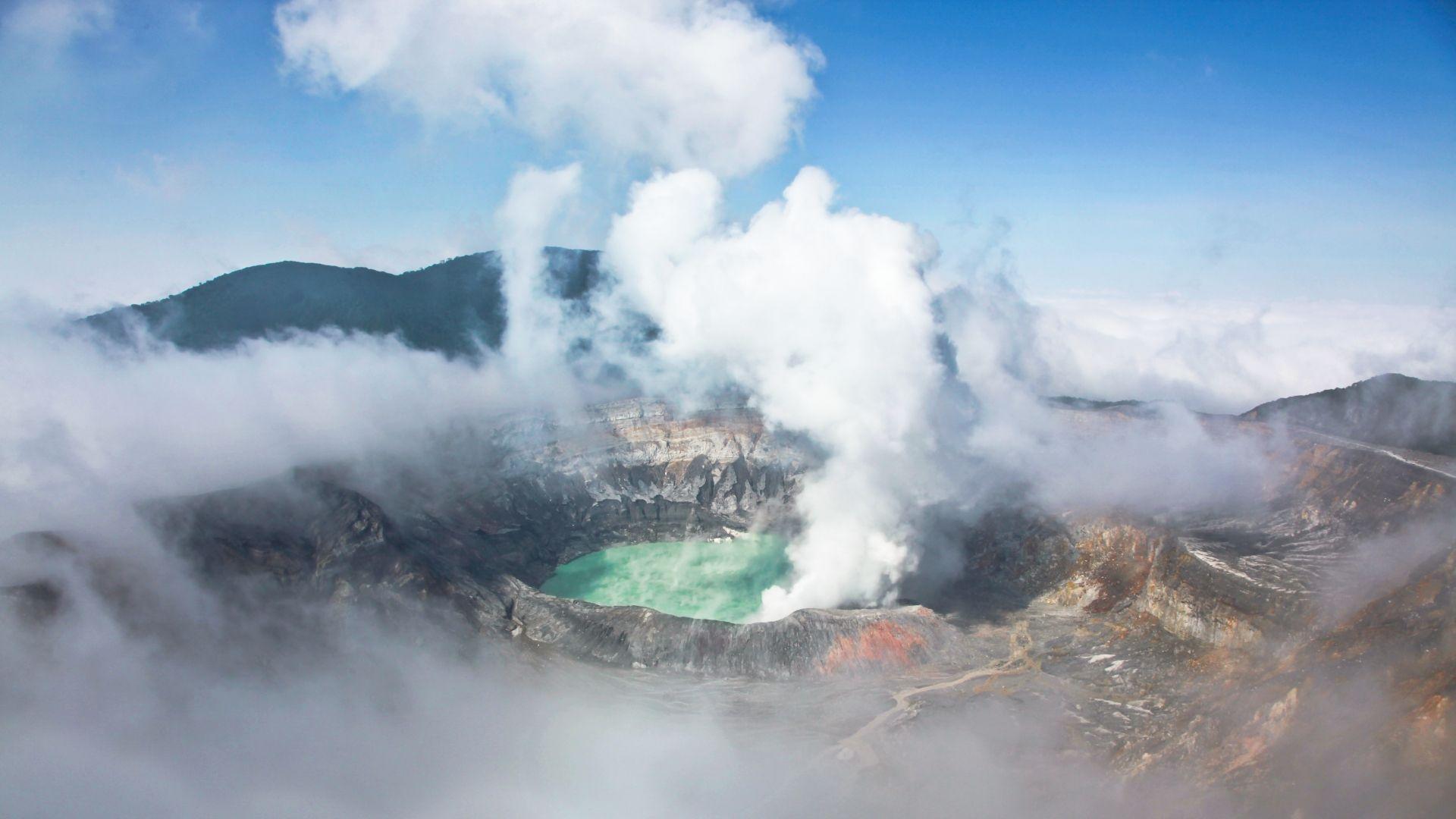 Poas Vulkano Nacionalinis Parkas